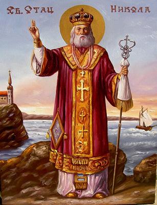 Slava Sveti Nikola