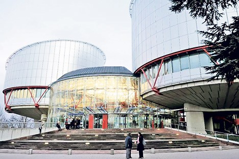 Mišljenje međunarodnog suda