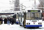 Beograd: Poskupeo gradski prevoz