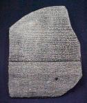 Pronađeni prvi pisani tragovi staromakedonskog pisma
