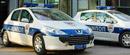 Kriminalci sa Interpolove poternice uhapšeni u Novom Sadu