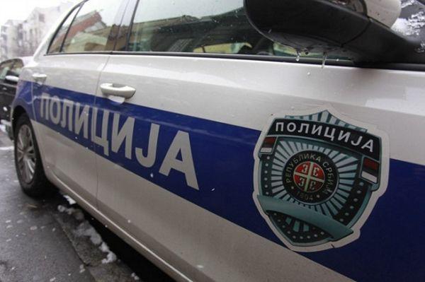 Image result for HAPŠENJE U NOVOM PAZARU: