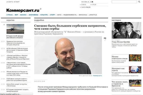 Ruski poslanici pobesneli zbog Karadžića