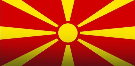 Azevski: Srbija drugi trgovinski partner Makedonije