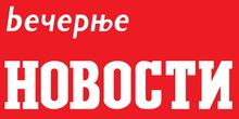 Muškatirović novi direktor Novosti