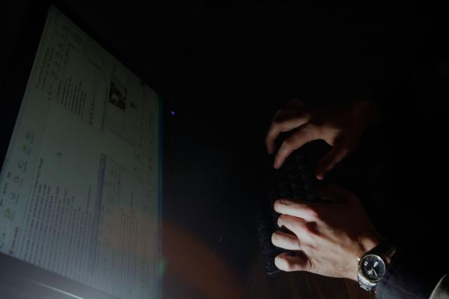 Procurio terabajt ličnih podataka građana SAD,bez hakera