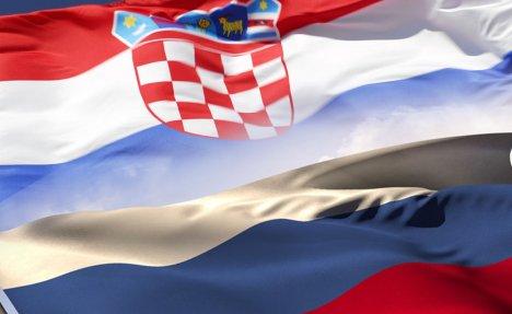 Afera forex u hrvatskoj