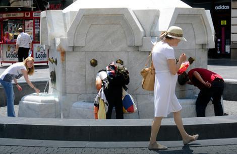 U Srbiji danas sunčano i toplo vreme