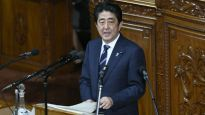 Abe, prvi japanski premijer u Perl Harboru od Drugog svetskog rata