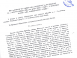 Agencija predložila smenu dekana niškog DIF-a zbog korupcije