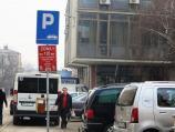 Besplatan parking i dežurstva u Vranju tokom prvomajskih praznika
