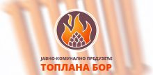 Borani koji žive na Novom selištu i u Metalurgu dobiće grejanje u toku dana