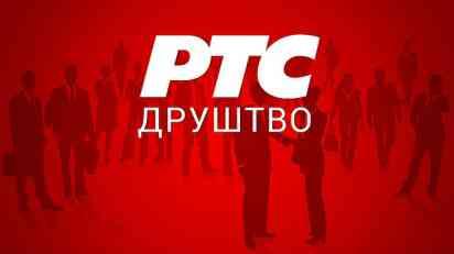 CIK optužuje Agenciju za restituciju da je oštetila budžet Beograda