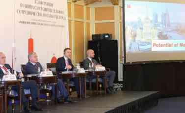 DANI BEOGRADA U MOSKVI: Rusima predstavljen ekonomski potencijal srpske prestonice