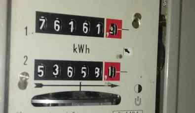 EPS: Reklamacije na račune za struju pismeno ili na šalterima