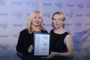 Euromoney dodelio Inteza banci nagradu Najbolja banka u Srbiji u 2017. godini