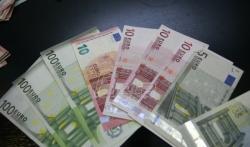 Evro sutra 123,9241 dinara