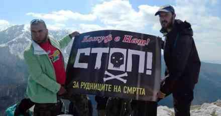GRAĐANI GLASALI PROTIV PROJEKTA SMRTI: Ovaj grad u Makedoniji leži na zlatu, a neće ga