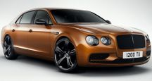 I Bentley propušta sajam u Parizu