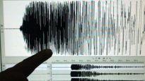 Jak zemljotres kod grčko-albanske granice