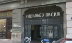 Jevrejskoj zajednici vraćeno 37 zgrada u srcu Beograda