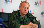 Kijevske snage 261 put napale teritoriju DNR