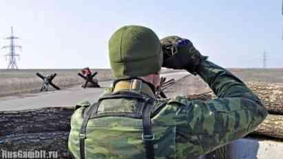 Kijevske snage 991 put napale teritoriju DNR