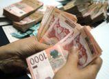 Kurs dinara prema evru123,16