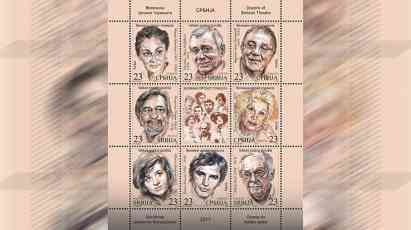 Likovi Gage, Ružice, Đuze, Bore, Olivere na poštanskim markama: Legende nikad ne idu u zaborav, one lete svetom (FOTO)