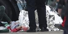 London: Pet mrtvih, 40 ranjenih, sedam uhapšenih