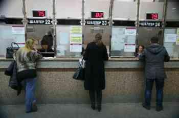 MOŽDA NISTE ZNALI Evo gde je najniža provizija za plaćanje računa