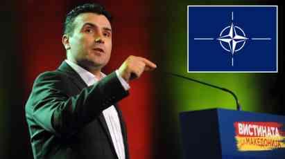 Makedonija spremna i da promeni ime da bi ušla u NATO