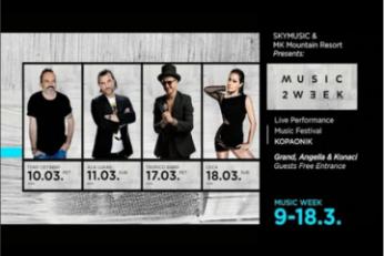 Music Week Festival: Najveće muzičke zvezde regiona na jednom mestu!