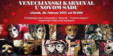 NS: Žurka pod maskama na Festivalu ljubavi