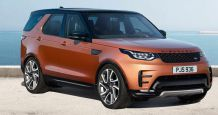 Novi Land Rover Discovery i iz slovačke fabrike Nitra