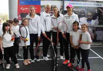 Otvorena škola tenisa na FED kupu