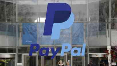 PayPal pod istragom zbog pranja novca