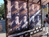 Plakati sa likom MLADIĆA u centru Vranja