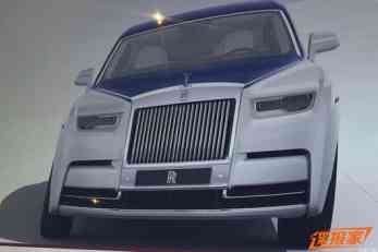 Procureo novi Rolls-Royce Phantom?