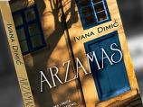 Promocija knjige dobitnice NIN-ove nagrade u Leskovcu