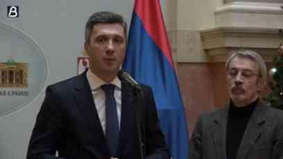 Protiv prodaje banja Srbije Dveri i Udruženje sindikata penzionera