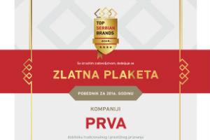 """Prva televizija dobitnica nagrade """"TOP SERBIAN BRANDS 2016"""""""