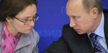 Putin naložio kaznene mere za bankare koji su pobegli u inostranstvo