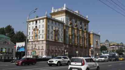 Rusi privremeno bez američkih viza