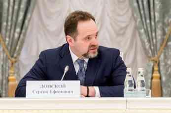 Rusija će predstaviti zahtev UN-u o proširenju teritorije na Arktiku