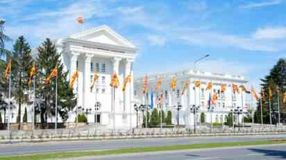 Skoplje: Neće biti dodatnih reagovanja na tvrdnje Beograda