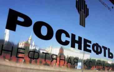 Sud naložio Sistemi da plati ogromnu odštetu Rosneftu