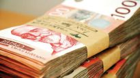 Suficit budžeta u periodu januar-jul od 22 milijardi dinara