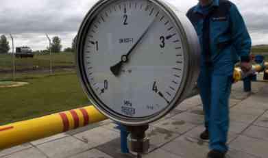 U FBiH gas poskupljuje za 16 posto