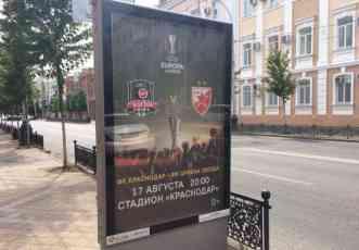 Hrabra Zvezda u Beogradu traži Ligu Evrope!